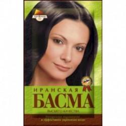 Басма иранская. 25 гр.