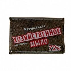 Хозяйственное мыло 72 %. 150 г