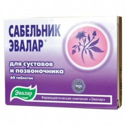Сабельник-Эвалар (60 таблеток)