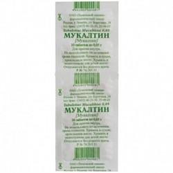 Мукалтин 30мг .10 таблеток