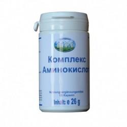 Комплекс аминокислот 60 кап
