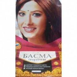 Басма индийская натуральная. 25 г