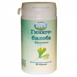 Гинкго билоба (60 капсул)