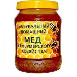 Натуральный домашний мед из фермерского хозяйства 900 гр