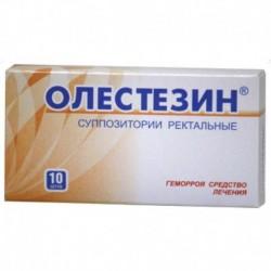 Олестезин (свечи ректальные №10)