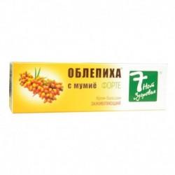 Облепиха и мумие ФОРТЕ крем , 75 мл