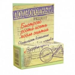 Подноготный средство для роста ногтя, 15мл