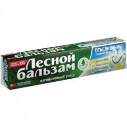 Зубная паста Тройной эффект отбеливание с соком лимона на отваре трав. 130 мл