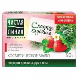 Косметическое мыло 'Клубника'. 90 г