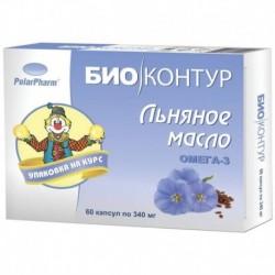 Льняное масло, 60 капсул по 340 мг