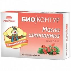 Масло шиповника, 60 капсул по 340 мг