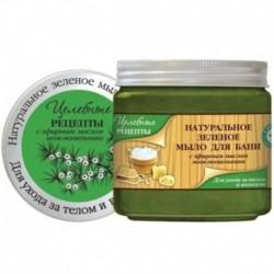 Натуральное Зеленое мыло для бани с эфирным маслом можжевельника, 500 мл