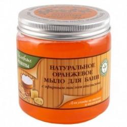 Натуральное Оранжевое мыло для бани с эфирным маслом апельсина, 500 мл