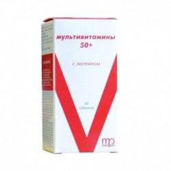 Мультивитамин 50+ с лютеином, 60 таб