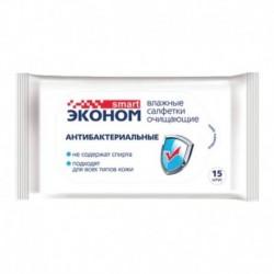 Антибактериальные влажные салфетки Эконом Smart, 15 шт.