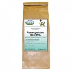 Расторопша (семена) (расфасовка 200 г.)
