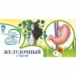 Чай Желудочный 'Фитолюкс'-7 хастролен с чагой, 20x1,5г