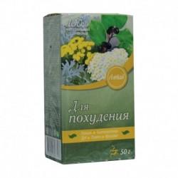 Чайный напиток Для похудения. 50 г