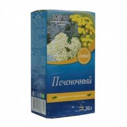 Чайный напиток Печёночный. 50 г