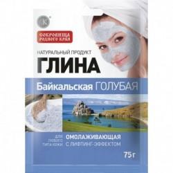Глина Байкальская голубая омолаживающая с лифтинг-эффектом, 75 г