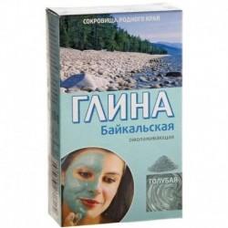 Глина Байкальская голубая омолаживающая, 100 г
