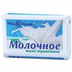 Мыло туалетное Молочное, 90 г