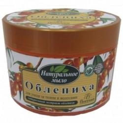 Натуральное мыло 'Облепиха' для ухода за телом и волосами, натуральный экстрат облепихи, 450 г