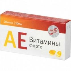 Витамины Форте А Е, 20 капс. по 200 мг.