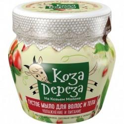 Густое мыло для волос и тела увлажнение и питание, Коза Дереза, 175 мл