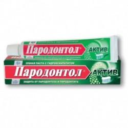Зубная паста 'Пародонтол' (Актив). 63 г