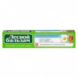 Лечебно-профилактическая зубная паста с экстрактом ромашки и маслом облепихи на отваре целебных трав. 75 мл