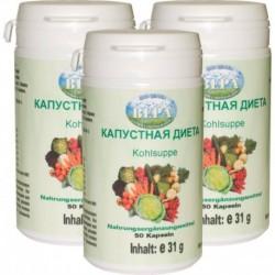 Капустная диета для снижения веса (интенсивный курс) (150 капсул)