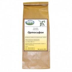 Ортосифон (чай почечный) (листья) (расфасовка 200 г.)