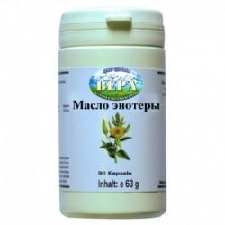 Масло энотеры (90 капсул)