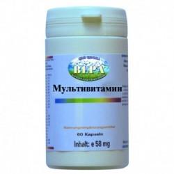 Мультивитамин Иммуновит (60 капсул)