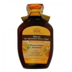 Масло для принятия ванн и душа с эфирными маслами Иланг-иланг Апельсин. 250мл