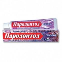 Зубная паста 'Пародонтол' (Сенситив). 63 г