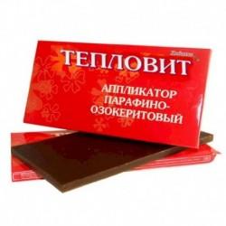 «Тепловит» аппликатор парафино-озокеритовый