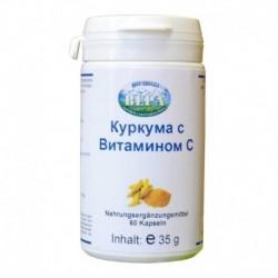 Куркума с Витамином С. 60 капсул