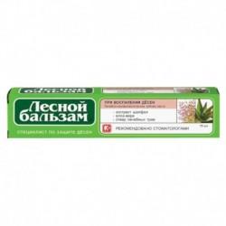 Лечебно-профилактическая зубная паста с экстрактом шалфея и алоэ-вера на отваре трав. 75 мл