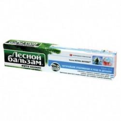 Зубная паста 'Лесной бальзам' Натуральное отбеливание и уход за дёснами. 75 мл