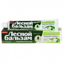 Зубная паста 'Укрепление зубов и десен' (сок алоэ вера и экстракт белого чая), 75 ml