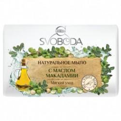 Туалетное мыло с маслом макадамии.100 г