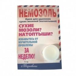 Немозоль паста противомозольная 5г