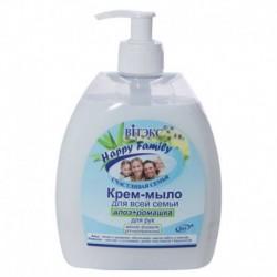 Крем-мыло для всей семьи «АЛОЭ и РОМАШКА» для рук и тела, 500мл.