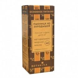 Пшеница из зародышей 100% жирное масло, 50 мл