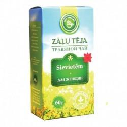 Травяной чай для женщин, 60г