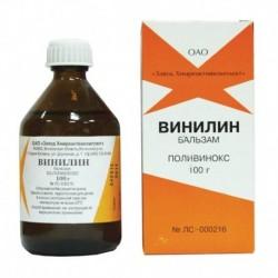 Винилин (бальзам Шостаковского) 100мл