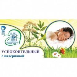 Чай Успокоительный 'Фитолюкс'-4 мироседарин с валерьяной, 20x1,5г