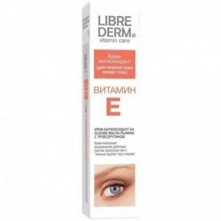 Витамин Е крем-антиоксидант для нежной кожи вокруг глаз. 20 мл